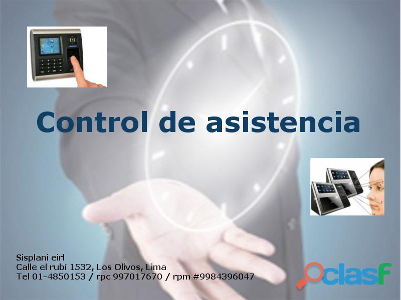 Control de asistencia huella digital ministerio de trabajo