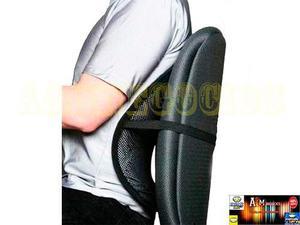 Cojin lumbar silla segunda mano 37 ofertas de ocasi n for Cojin lumbar silla oficina