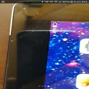Ipad 4 con pantalla rajada