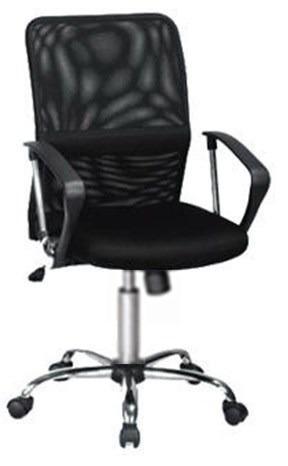 Silla oficina giratoria segunda mano 76 ofertas de ocasi n for Escritorios de oficina lima