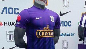 7f2fc37f23afb Camiseta nike alianza lima oficial morada original hombre en Lima ...