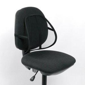 Soporte cojin lumbar silla 【 ANUNCIOS Julio 】 | Clasf