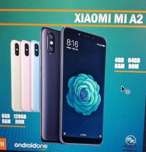 Xiaomi mi a2 4gb/64gb + regalo + garantia. somos tienda!