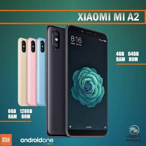 Xiaomi mia2 6/128gb + regalo+ garantia 10 meses