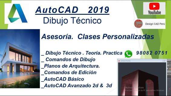 Dibujo tecnico. autocad 2019. clases particulares en lima