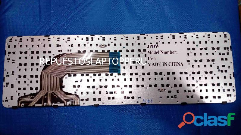Teclado Laptop Hp 15 g 15 e 15 n 15 r1 Español 15 f 250 G2