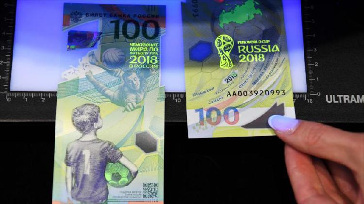 Billete de 100 rublos mundial rusia