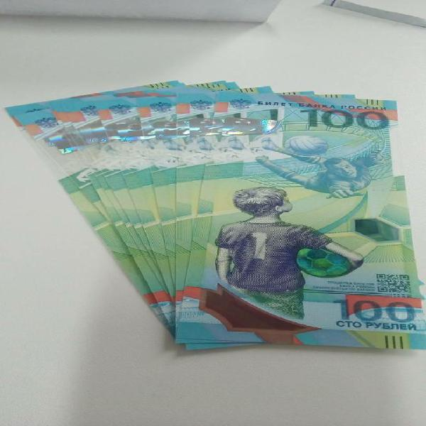 Billete 100 rubros mundial rusia