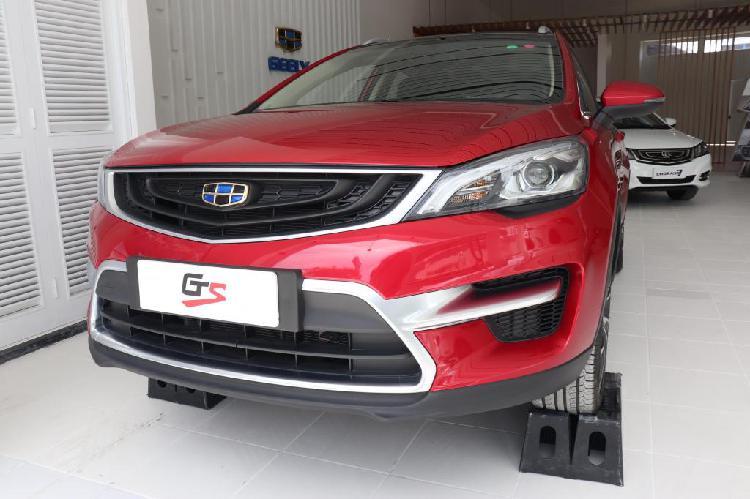 SUV Geely GS 2019: Motor 1.