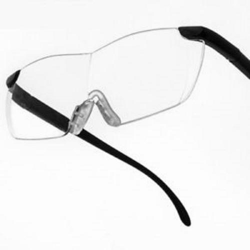 bcf0fd7308 Lentes lupa aumento 160% big vision gafas protección