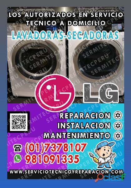 Lg ☎7378107|soporte técnico de lavadoras ((con garantía)) en san borja