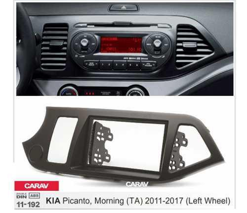 Consola para cambiar radio original kia picanto 2011- 2017