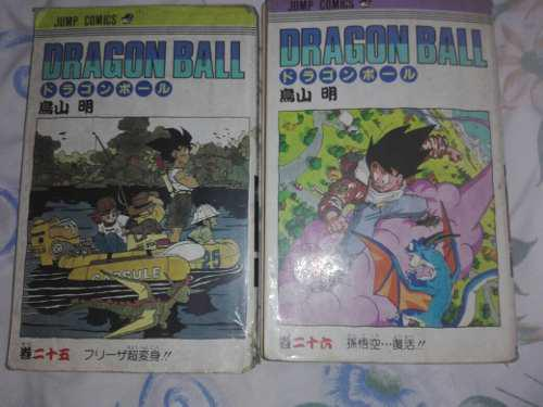 Mangas dragon ball z saga de freezer