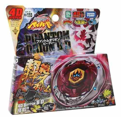 Beyblade metal fusion starter set phantom orion japones 4d
