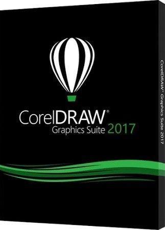 Coreldraw graphics suite 2017 - español - software de