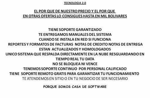 Software administrativo servicio técnico taller rma no