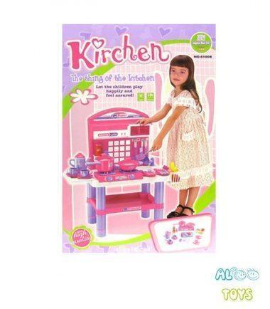 Cocina de juguete kitchen regalo niñas