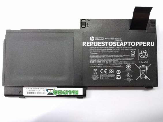Bateria elitebook 720 g1 725 g1 820 g1 series sb03xl 71672