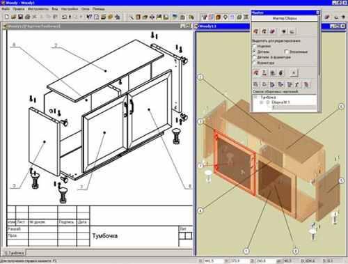 Programa para diseño y fabricación de muebles melamine
