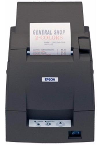 Impresora ticketera epson matricial tmu220 76mm punto venta