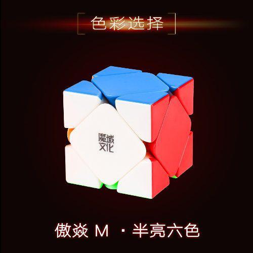 Moyu Aoyan M Skewb Cube Cubo Mágico Rubik Para Speedcubing