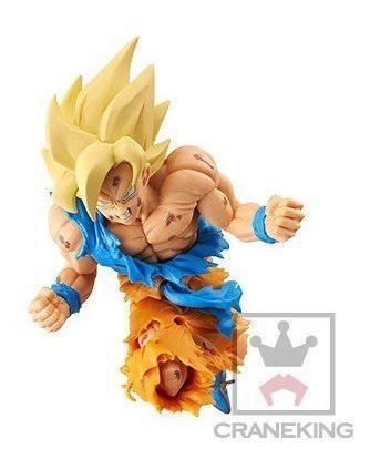 Dragon ball z goku ssj jump 50th anniversary figura original