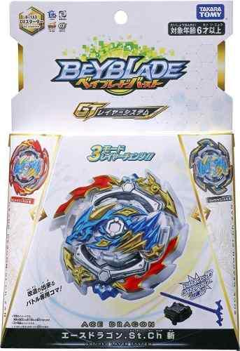 Beyblade B-133 Dx Star Ester Ace Dragon St.ch Zan Launcher