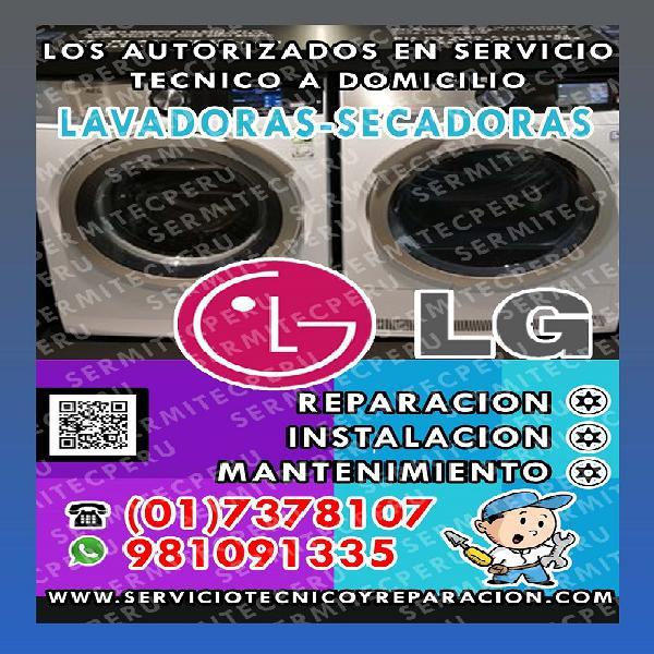 Soluciones inmediatas-repración de lavadoras lg 7378107 en
