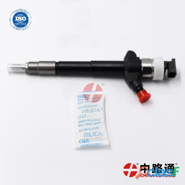 industrial injection nozzle reviews 0 445 120 150 fits CRIN2 16 WP6