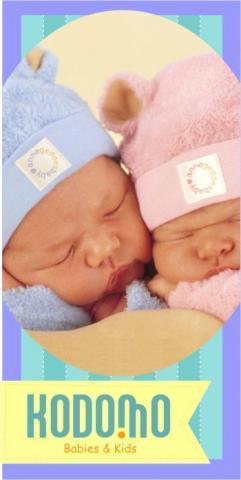 Kodomo: novedosos regalos para recién nacido y baby... en