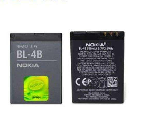 Bateria bl-4b nokia 700ma 3.7v. 2.6wh.