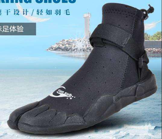 Botas aquashoes para surf buceo y deportes acuaticos