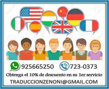 Agencia de traducción profesional - traducciones lowcost