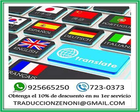 Traducción y certificación de documentos