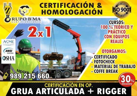 Capacitación y certificación de operadores de maquinaria