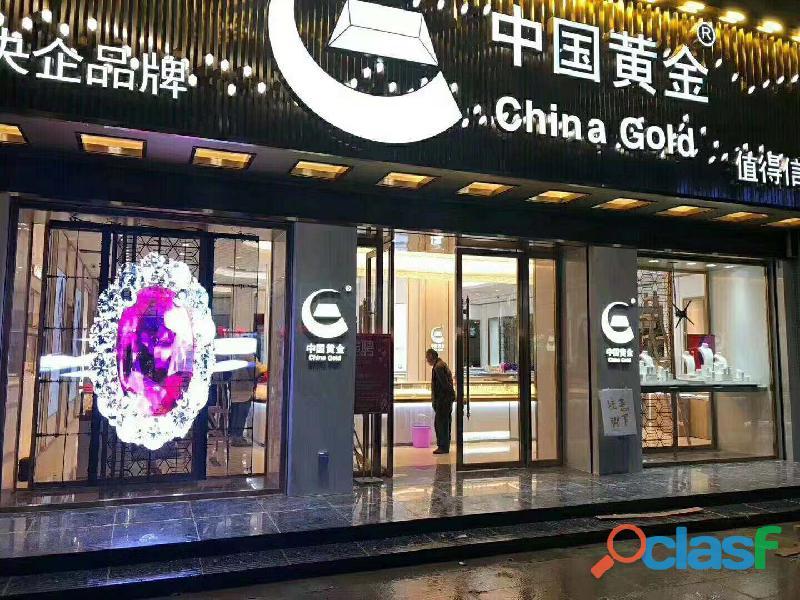 Pantallas LED de transparente para fachadas de vidrio y escaparates de tiendas 2