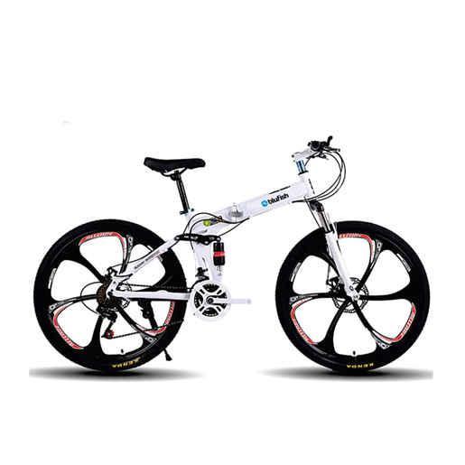 Compra online bicicleta montañera 21 cambios aro
