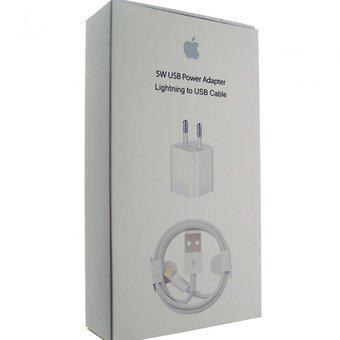 Cargador + cable para iphone 5-6s-7-8- x-tipo original